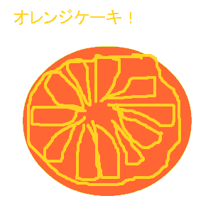 Cocolog_oekaki_2012_02_05_18_08